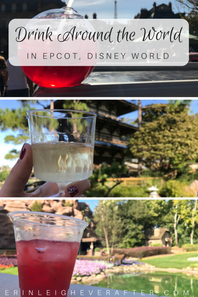 Drink Around the World In Epcot