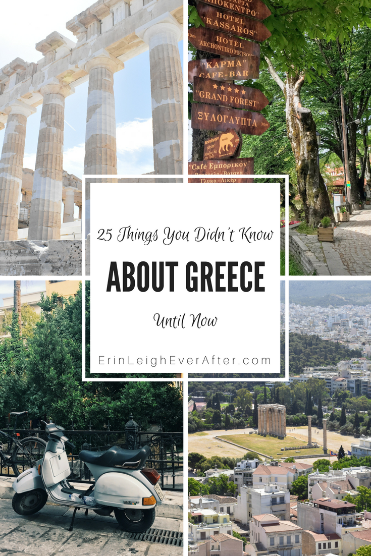 little known things about greece